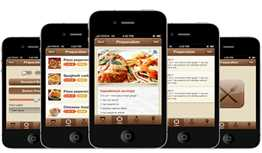 Five Apps That Give You Free Foods