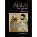 Arabic Language 2nd edition