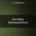 Arabic Semantics