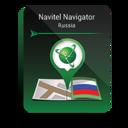 Navitel Navigator. Russia