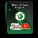 Navitel Navigator. Kyrgyzstan