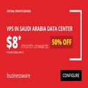 Virtual Private Servers In UAE